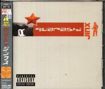 八八 - Quarashi - Jinx - 日版CD+2BONUS+OBI