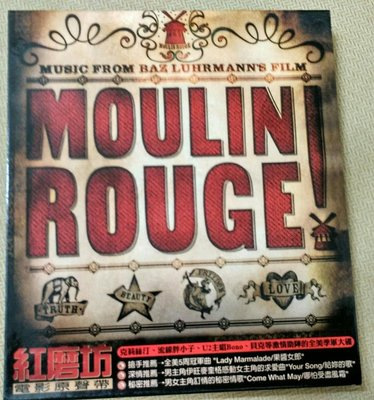 Moulin Rouge 紅磨坊 電影原聲帶 九成新/只拆膜/無刮痕