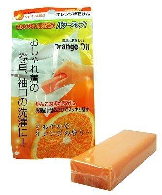 嘉芸的店 柑橘 日本製 頑強污垢專用洗衣棒 強力去汙皂 強力去污棒 頑強衣物專用洗衣棒 強力去污洗衣棒 汗漬強力去除棒