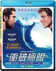 <<影音風暴>>(藍光電影1610)衝破極限  藍光 BD  全116分鐘(下標即賣)48