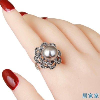 居家家 時尚百搭復古水鉆珍珠食指戒指女日韓潮人個性夸張裝飾指環大戒子