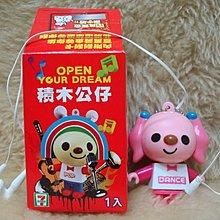 7-11 OPEN YOUR DREAM 積木公仔耳機 -  小桃
