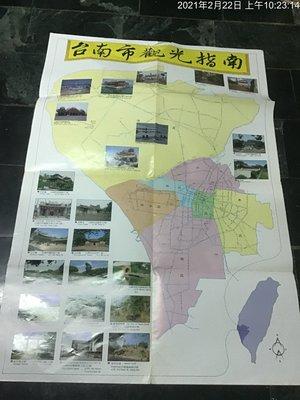 早期文獻地圖,7.80年代,台南市 觀光指南 背面 府城小吃集錦  大張