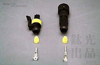TG-鈦光 車用燈光設備改裝 HID  安定器 燈管用 AMP 接頭!