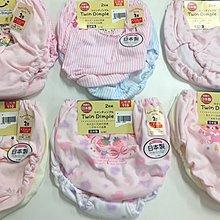 現貨 日本製 Twin Dimple girls 女童內褲 小褲 100%純棉 菱形款 100-130cm 2枚/組