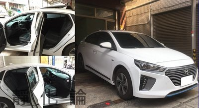 ☆久豆麻鉄☆ Hyundai Ioniq 可適用 (四門氣密) 全車隔音套組 汽車隔音條 靜化論 芮卡國際 公司貨