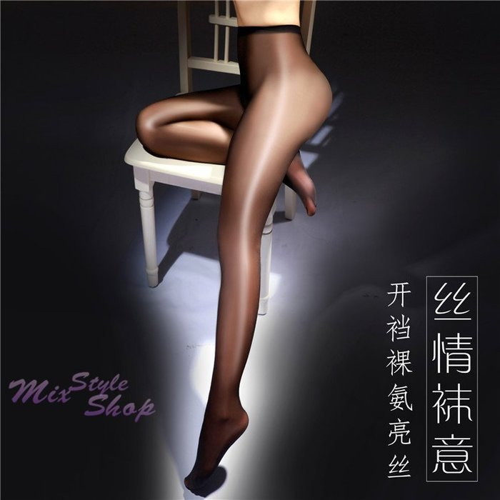 MIX style SHOP【S-520】油亮立體感❤30D油亮高腰開襠裸氨亮絲褲襪/腳尖透明油光絲襪~(8色)