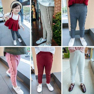 ♥【GK0118】韓版女童裝純色花邊百搭長褲 5色 (粉色 灰色 酒紅 卡其 現貨) ♥