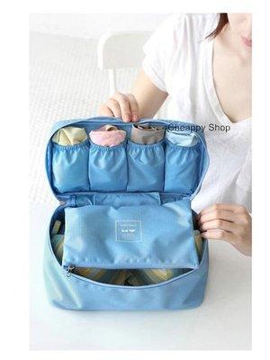 內衣收納包 旅遊收納包 包包 化妝包 內衣褲 胸罩 襪子 旅行 行李箱 RB315】