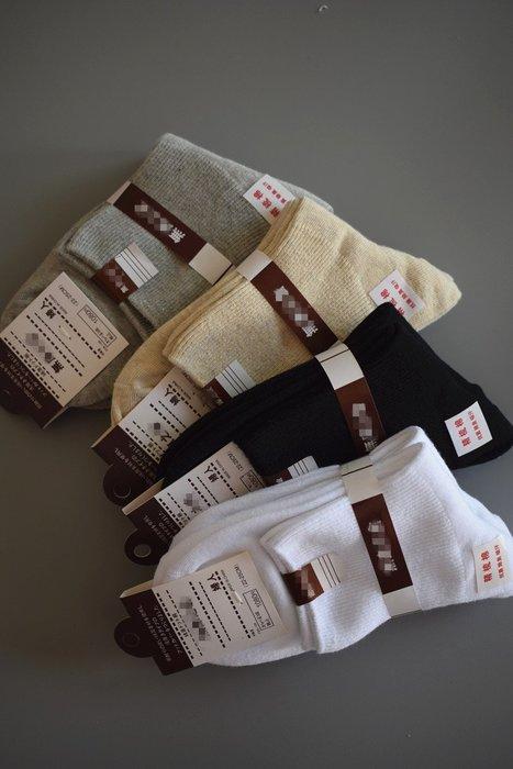 日本女士純棉素色短襪 寬鬆 中統 棉質日本女士襪子 簡約棉襪 5雙950