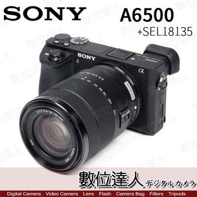 【數位達人】公司貨 SONY A6500 + E18-135mm 單鏡組 / A6500M ILCE-6500M