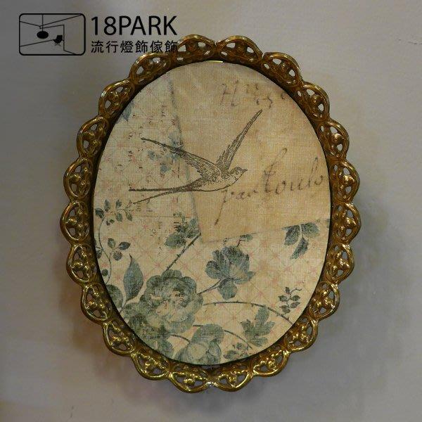 【18Park 】細緻個性 Vintage [ 小畫 ]