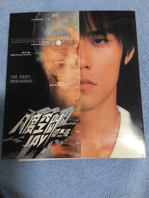 周杰倫--八度空間~(阿爾發首版CD+VCD~DVD)直購將推?/小剛 戴佩妮 藍心湄 王力宏 五月天 王心凌