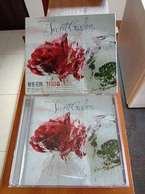 SECRET GARDEN 秘密花園-winter poem 冬日詩篇CD 含外盒99.999新