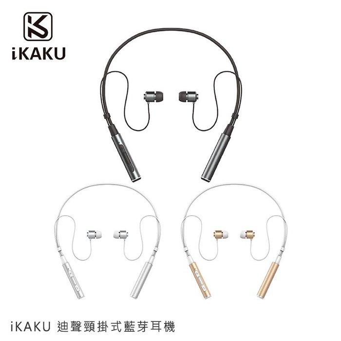 強尼拍賣~iKAKU 迪聲頸掛式藍芽耳機