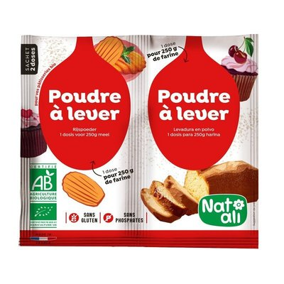 ☆Bonjour Bio☆ 法國 NAT *ALI 有機酵母粉 泡打粉 Baking Powder 蛋糕 鬆餅 甜點