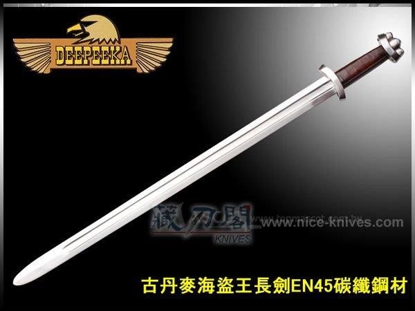 《藏刀閣》Deepeeka Swords-古丹麥海盜王長劍