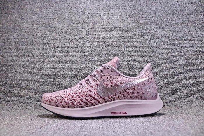 NIKE AIR ZOOM PEGASUS 35 粉色 網面透氣 經典 休閒慢跑鞋 女鞋 942855-601