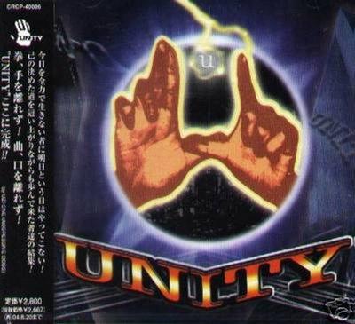 八八 - UNITY party not over 日版 CD NEW ラッパ我リヤ 宇頭巻 ロットングラフティー