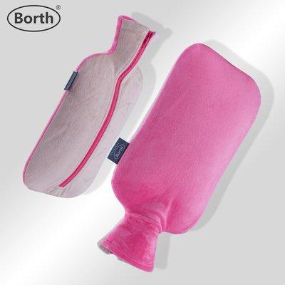 hello小店-雙面拉鏈充水式大號熱水袋#熱水袋#冬天保暖#暖水袋