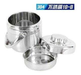 手提304不鏽鋼保溫提鍋 飯盒 雙層便當盒 創意日式分格2層保溫桶湯 韓國熱銷