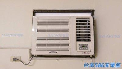 約4-6坪.含安裝 《586家電館》HERAN禾聯定頻窗型冷氣【HW-28P5】