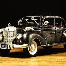 複古老爺車1955年奔馳300sc鐵皮汽車模型歐式家居客廳裝飾品擺件*Vesta 維斯塔*