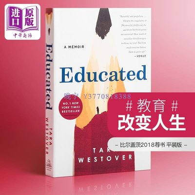 晚宁 你當像鳥飛往你的山 英文原版 Educated: A Memoir 教育改變人生 自學成才 比爾蓋茨推薦 紐約時報暢銷書 Tara Westover 平裝