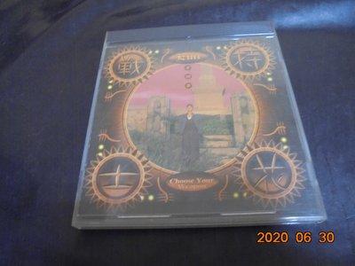 CD 李明依 持花戰士