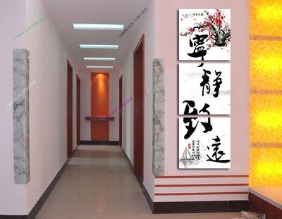 【60*60cm】【厚2.5cm】寧靜致遠-無框畫裝飾畫版畫客廳簡約家居餐廳臥室牆壁【280101_293】(1套價格)