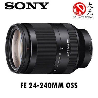 大元 新北【平輸最優惠 】SONY SEL 24-240 FE 24-240mm F3.5-6.3 OSS 平輸 E接環