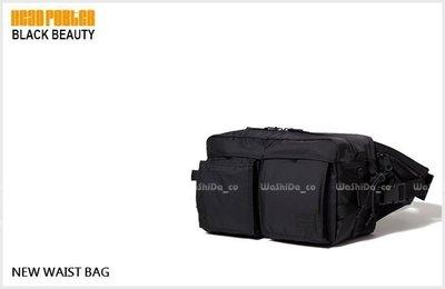 WaShiDa PLUS+【HEAD PORTER BLACK BEAUTY 黑美 腰包 側背包 】HP-1213