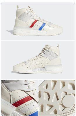 Adidas Rivalry RM CHI BOOST底 板鞋EG4523-21 高筒 男鞋女鞋