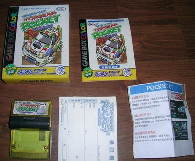 GAME BOY COLOR Top Gear Pocket 帶會震動 賽車game 日版 正版