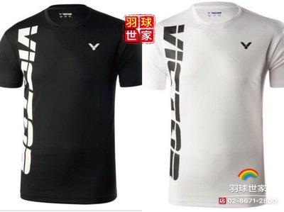 (羽球世家)勝利獨家款VICTOR 羽球服 T-90023 白/黑針織T-Shirt 中性款 T90023 A 二件免運