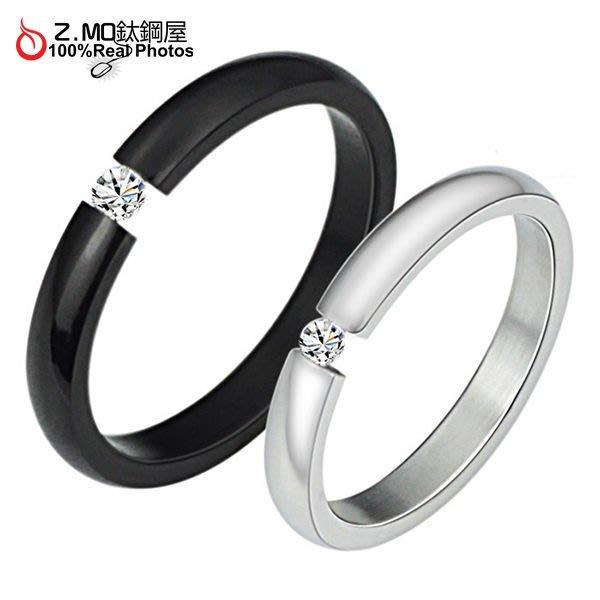 情侶對戒指 Z.MO鈦鋼屋 夾鑽戒指 白鋼對戒 夾鑽對戒 素色戒指 樸素戒指 刻字【BKY258】單個價
