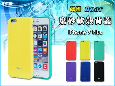 IPhone 7 Plus 韓國 Ro...