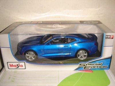 1風火輪多美Maisto出品1/18 1:18合金車Chevrolet雪佛蘭Camaro SS肌肉跑車藍七佰八十一元起標