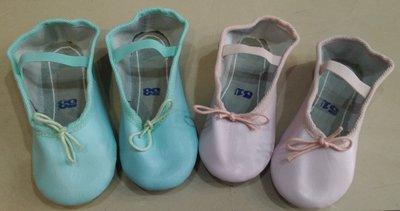 艾蜜莉舞蹈用品*舞蹈鞋*芭蕾舞鞋/真皮芭蕾軟鞋/幼稚園室內鞋$$250元