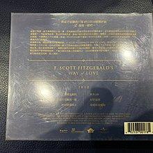 *還有唱片行*2AM / F.SCOTT FITZGERALDS 全新 Y15297