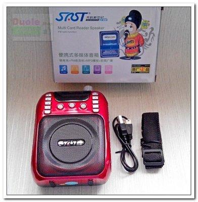 先科AY-F19隨身聽迷你插卡音箱/mp3撥放音樂播放器/便攜式音響/18650充電式鋰電池