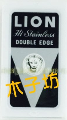 木子坊 日本 FEATHER LION 白獅 不鏽鋼刮鬍刀片 麵包切割刀片 水果雕刻刀片(一小盒5片裝)