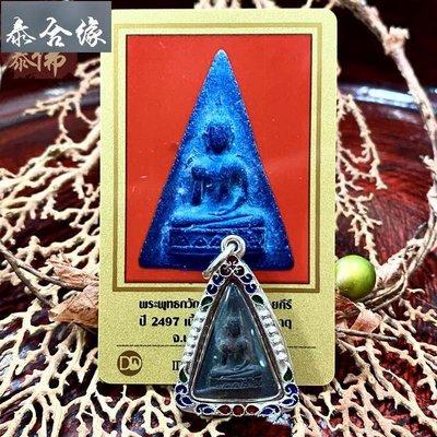 【泰合緣】貝葉泰佛2497阿贊仲大師古佛粉版含殼及DDPRA鑒定卡