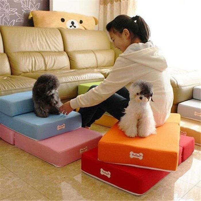 ☜男神閣☞狗狗樓梯透氣網眼可折疊寵物狗訓練玩耍臺階海綿墊爬床梯
