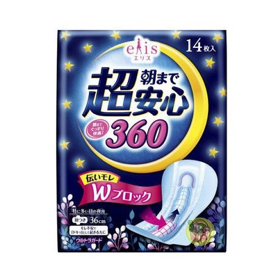【JPGO】超取最多4包~日本製 大王...