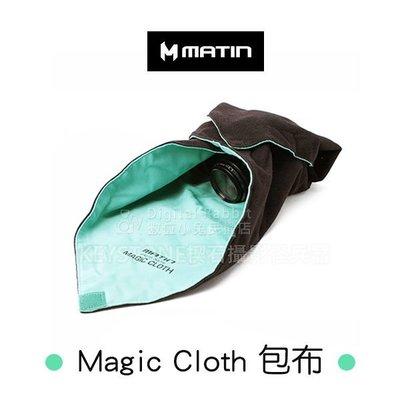 夏日銀鹽【MATIN Magic Cloth 包布 L 綠】單眼 收納袋 鏡頭 絨布 絨毛 相機 保護套 魔鬼氈 百折布