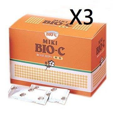 最優惠 MIKI寶而喜(粉粒)X3盒 玫瑰果 補充健康雙C 松柏日本三基C粉/西粉 寶兒喜 最新效期2022.4.10