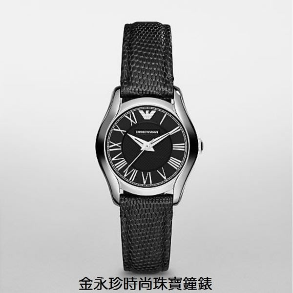金永珍珠寶鐘錶* ARMANI錶 原廠真品 經典最新款  AR1712 AR1703 對錶 生日 情人節禮物 送鍍膜*