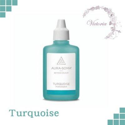 英國原廠 波曼德 Pomander 保護靈氣 藍綠色(Turquoise) 攜帶瓶 ⭐️Victoria 神秘塔羅館⭐️