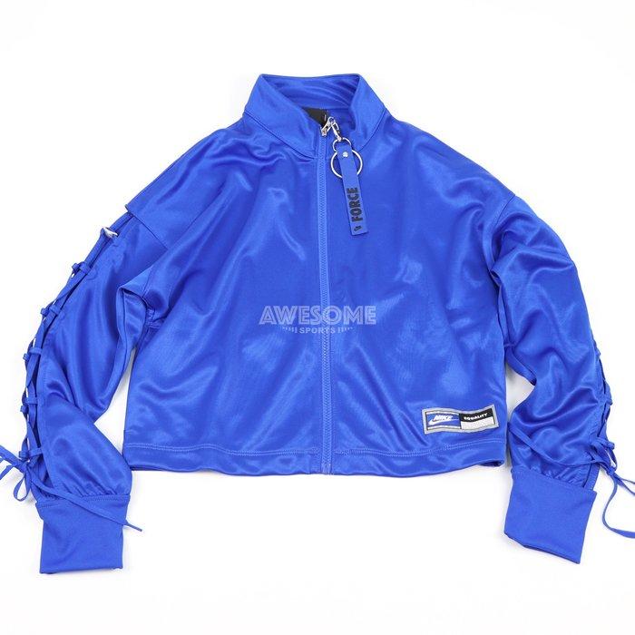 [歐鉉]NIKE NSW 寶藍 FORCE飾牌 側邊綁帶 短版外套 立領外套 女生 CU6790-405